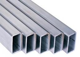 Трубы алюминиевые прямоугольные